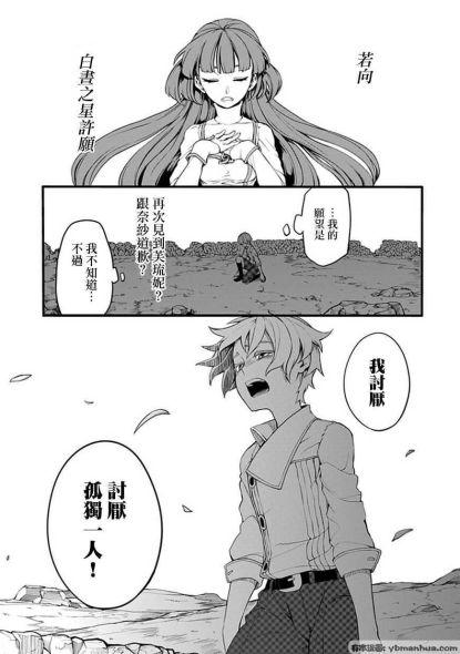 """""""我讨厌!孤单一个人!"""