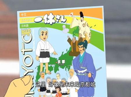 一休哥   2011年09月29日 05:56   一休哥带着你畅游日本...