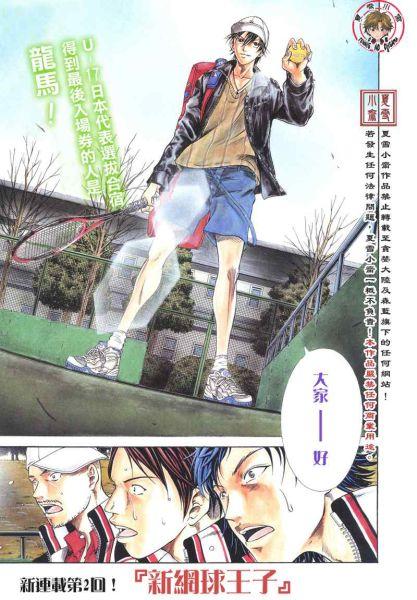在《Jump Square》4月号连载的续作