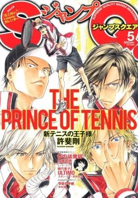 《新网球王子》漫画原作