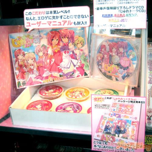 和工口限定一起发卖的冈山特产游戏果冻ios情趣有没有软件图片