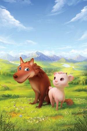 《翡翠森林狼与羊》