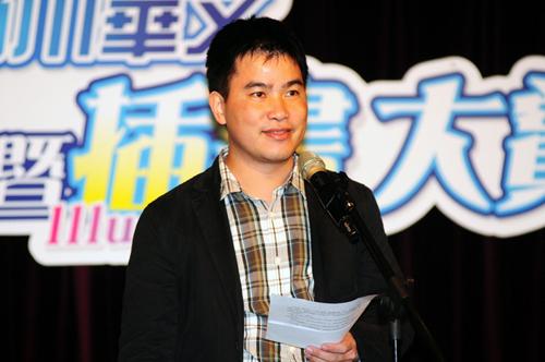 第二届台湾角川轻小说大赏金奖得《浩瀚之锡》作者主逸清老师发表赛事总评