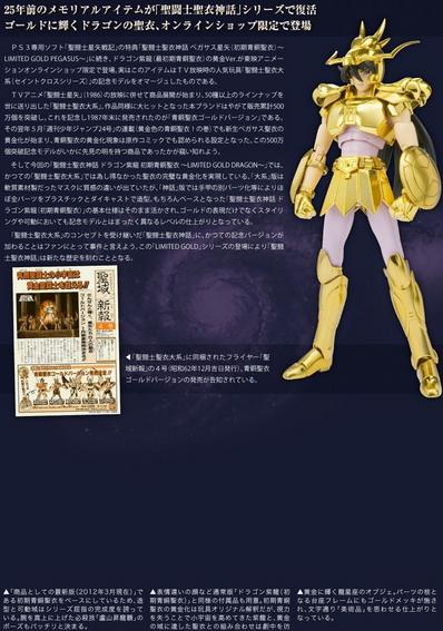 发售宣传海报NO.2