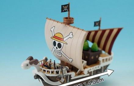 最小海贼王景品