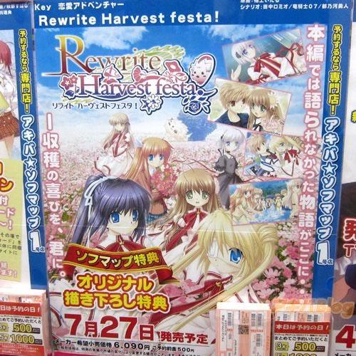 Rewrite Harvest festa