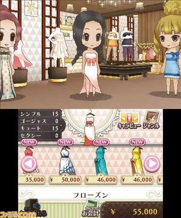 《女孩RPG:灰姑娘的生活》游戏画面