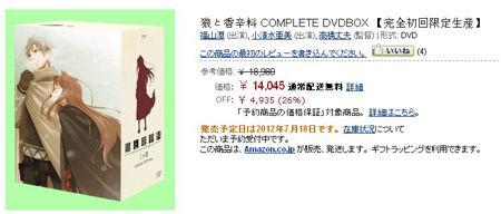 DVD收录内容简介