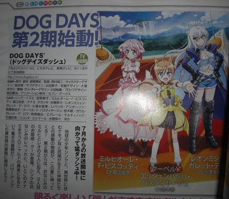 《DOG DAYS》杂志图
