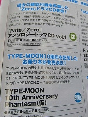 TYPE—MOON ACE