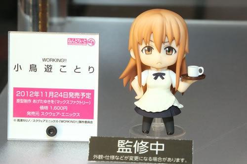 11月24日发售的女装小鸟游(这货就是个变态!)
