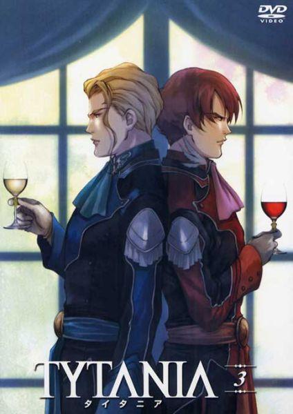 田中芳树的小说《铁达尼亚》的封面,官方正剧红蓝CP。