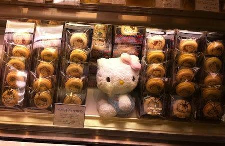 凯蒂猫酪饼(1260日元)