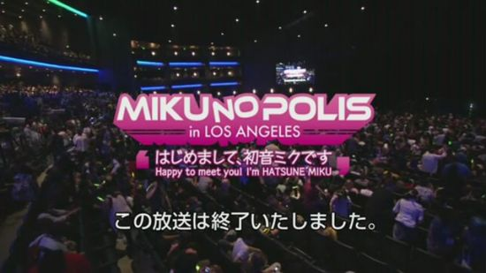 MIKUNOPOLIS in LOS ANGELES初音未来演唱会