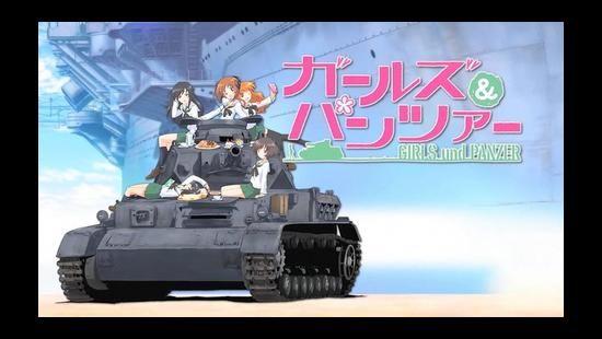 少女与坦克
