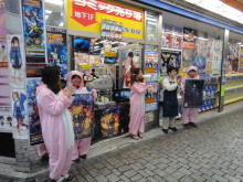 演唱者KOTOKO开始宣传