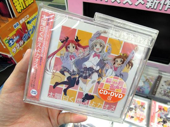 OP的DVD附属版