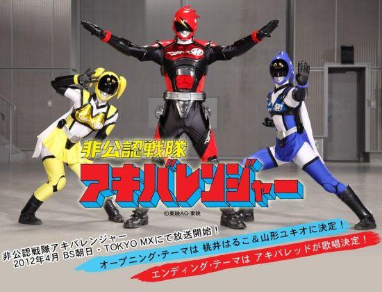 话题作《非公认战队 秋叶原连者》5月23日OP单曲CD发售