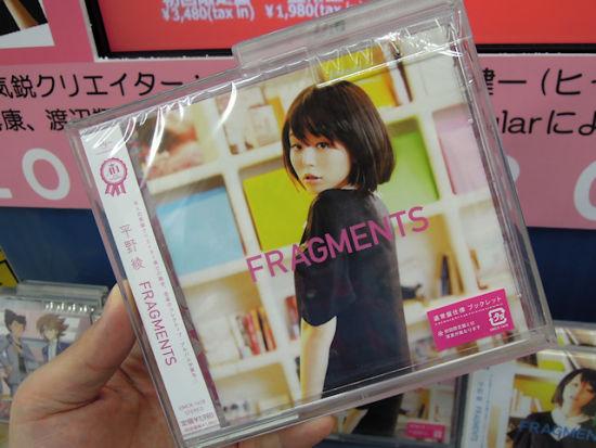 平野绫新专辑《FRAGMENTS》发售!