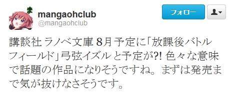 漫画书店漫画王官方twitter