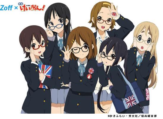 映画《K-ON!》角色主题眼镜