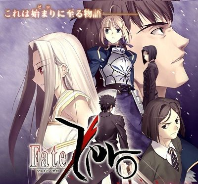 《Fate/Zero》