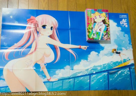 宽幅1米的巨大海报