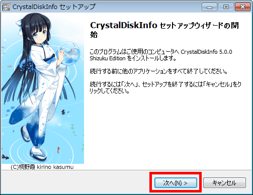 CrystalDiskInfo5