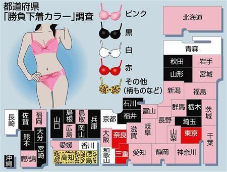 胜负内衣流行颜色地图