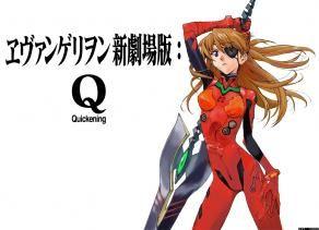 《Evangelion新剧场版:Q》