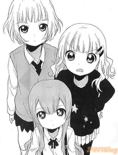 《大室家》三姐妹