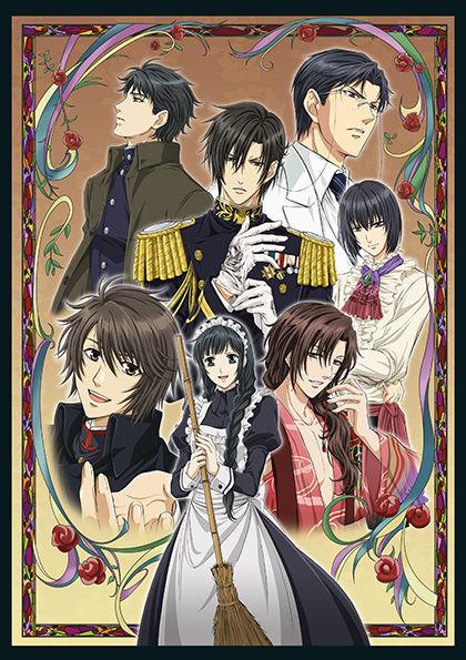 女性向OVA《华丽一族》预告公开 年底发售