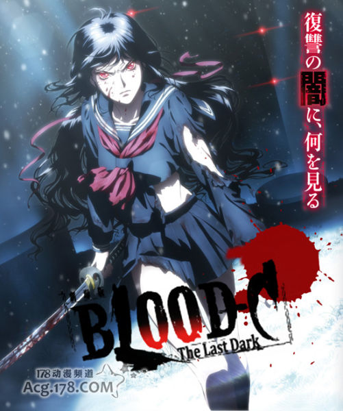 剧场版《BLOOD-C》在蒙特利尔电影节获奖