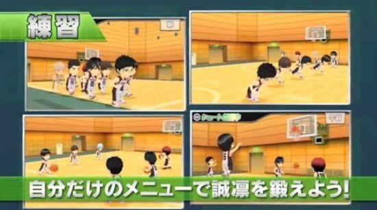 PSP《黑子的篮球 奇迹的比赛》游戏画面