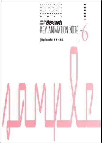 《魔法少女小圆》原画集第6卷延期至9月30日