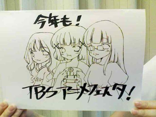 後藤邑子所花的TBS ANIME FES应援画