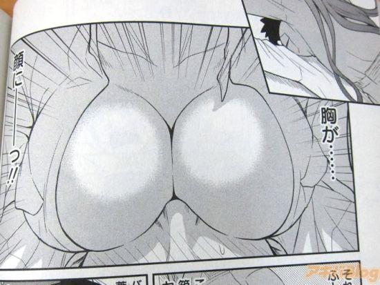 《听爸爸的话》莱香学姐外传漫画第三卷发售