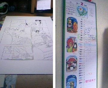 漫画家桂木工作环境