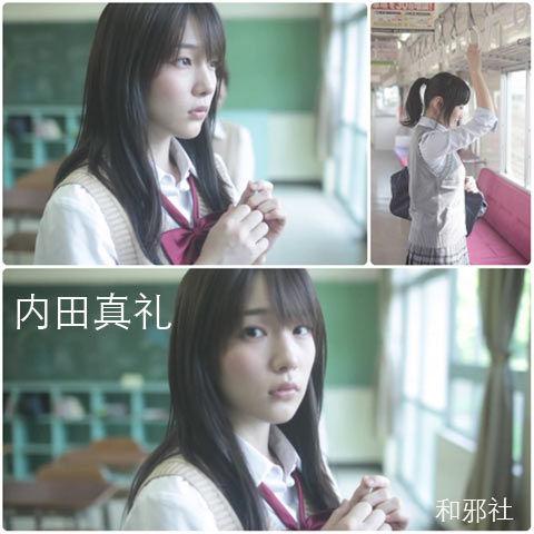 内田真礼特别出演《妄想科学研究所》百合戏