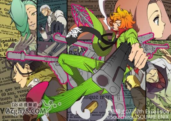 龙骑士07最新作《ROSE GUNS DAYS》改编漫画