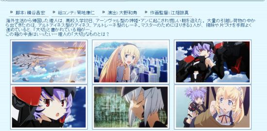 10月新番《武装神姬》第一话先行画面公开