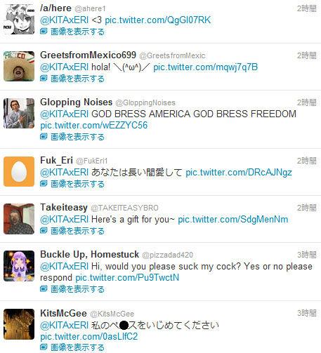4chan网友向喜多村英梨的推特发送含有男性生殖器的照片
