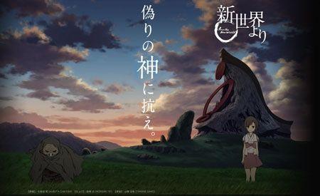 10月新番《来自新世界》PV第3弹公开 声优追加