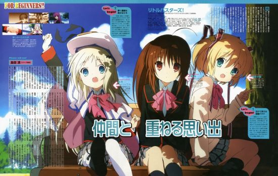 TV动画《Little Busters!》