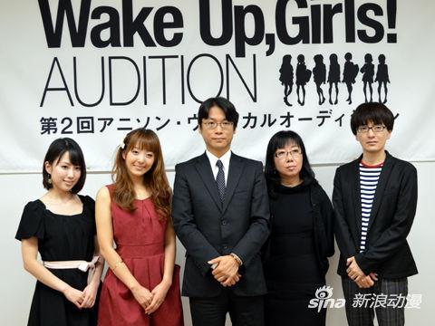 《Wake Up,Girls!》制作发表会
