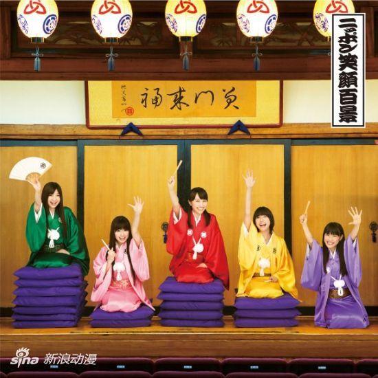 桃色幸运草Z演唱《女子落》ED单曲销量3.4万