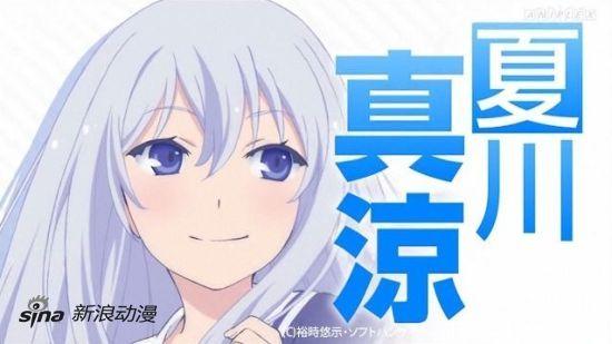 《俺修罗》TV动画版STAFF公开 2013年1月放送