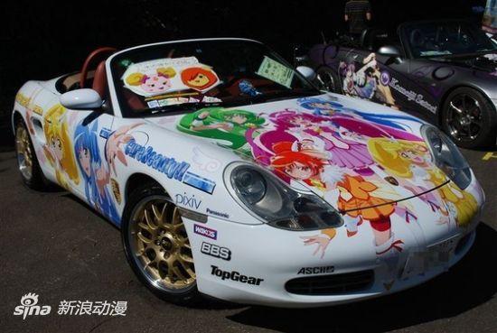 日本痛车EVENT 第四回痛FESin东北图片报道