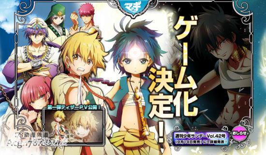 10月新番改编 3DS游戏《魔笛MAGI》预告公开
