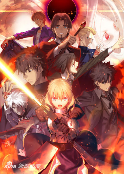 《Fate/Zero》BDBOX2